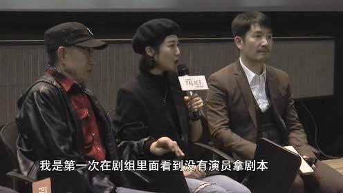 电影《归去》上海点映 立足生活现实问题引发观众共鸣