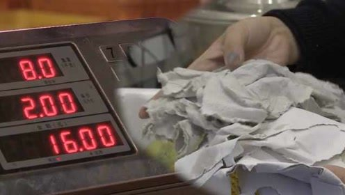 女子买54斤芒果包装纸8斤,开箱肺都气炸,商家称就是潜规则