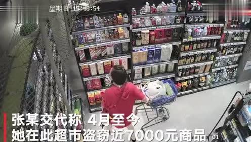 """女子利用""""超市漏洞""""1000元商品只付20元!不是第一次!"""
