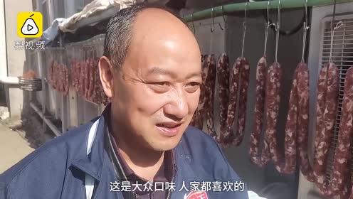 大叔掌握灌肠秘方,在杭州卖香肠17年买房买车位