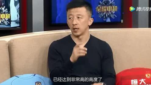 刘越:2018年上港对恒大会产生更大冲击!成绩会更好