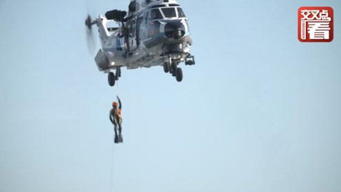 日本海上保安部门演练 中国海事精英淡定观看!