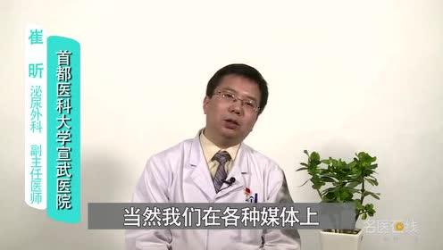 前列腺炎有什么危害
