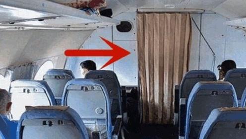 为什么坐飞机时,头等舱的窗帘都会被拉上?空姐无意间透露