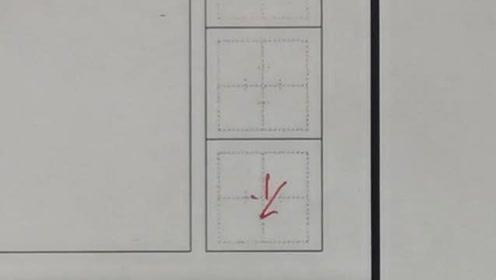 硬笔楷书结构法则,少走弯路,练字时间缩短一半!