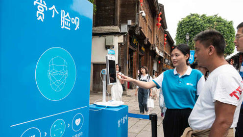 靠脸吃饭时代来了!报告称2022年中国刷脸支付用户将达7.6亿
