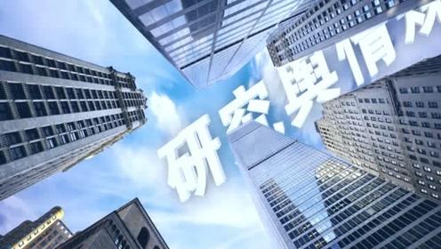 中国城市网盟成立15周年宣传片