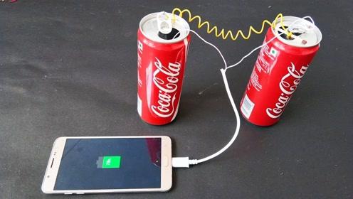 可乐还能给手机充电?看完老外的实验,又get到了新技能!