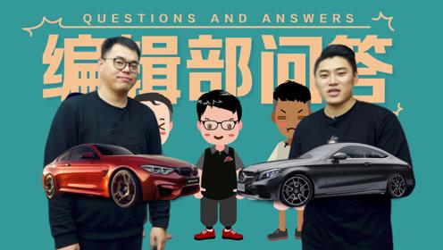 荣威RX8值得买吗?家用车能走川藏线吗?