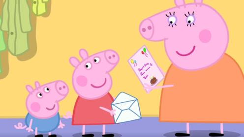 小猪佩奇准备给朋友做好吃的冰糖葫芦来招待他们 玩具故事