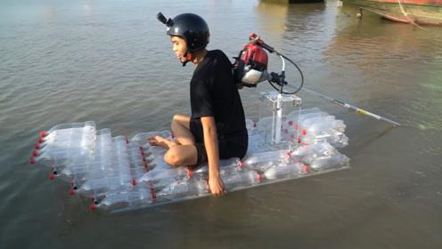 拿可乐瓶做的小船?小伙亲自动手,用粮食收割机做船桨