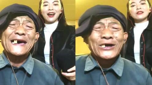 农村媳妇和公公唱《酒醉的蝴蝶》,唱得贼好听,公公这气质没谁了