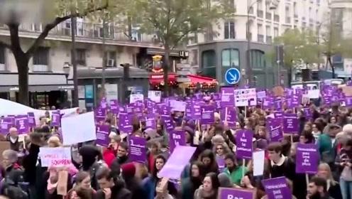 """每3日1女性遇害 法国15万人上街反家暴,呼吁停止""""杀害女性"""""""