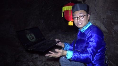 小伙挑战在山洞里看恐怖电影,为了给自己壮胆,穿了这一身服装