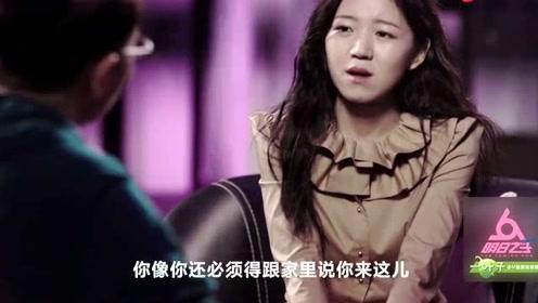 宋丹丹为解决工作问题,就去考试学话剧,丹姐也是够真诚!