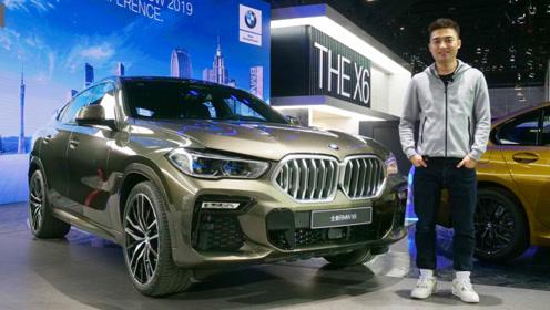2019广州车展 旭子解析全新BMW X6轿跑SAV
