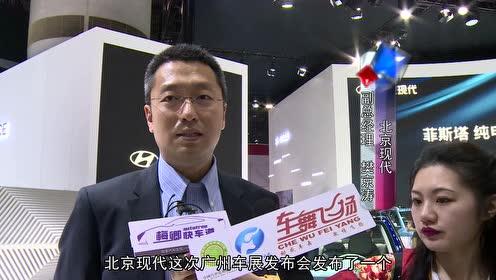 北京现代发布 SMART+战略