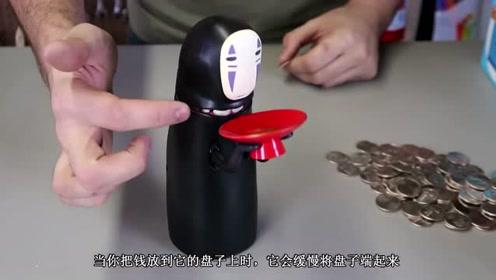 存钱也得有仪式感!老外的3个奇葩存钱罐,原来有钱真能使鬼推磨