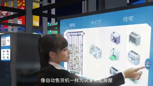 卖房新模式?设计师提出奇特概念,自动售楼机或将面世!