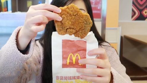 世界各地的麦当劳菜单:每家都不太一样,你最喜欢吃哪个?