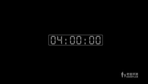 你有办法计算4分钟吗?