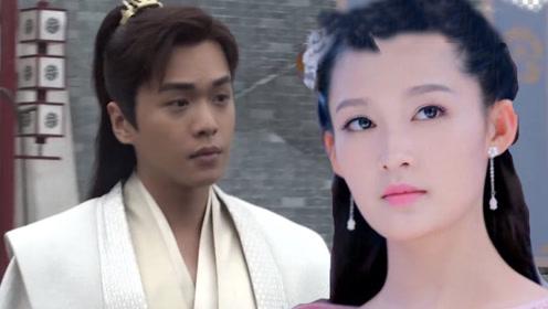 庆余年:张若昀告白李沁,大唱现代歌曲求婚,李沁大笑:真好听