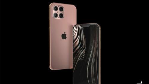 2020款iPhone均为OLED屏幕;三星S11+渲染图曝光