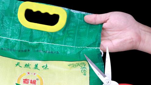 大米袋很难打开?简单一个方法,3秒打开袋子,拆得完好没破损