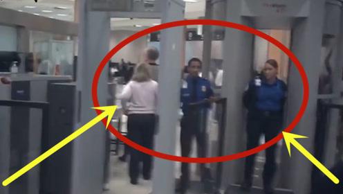 女生过安检时,工作人员到底能看到什么,为何会如此尴尬!