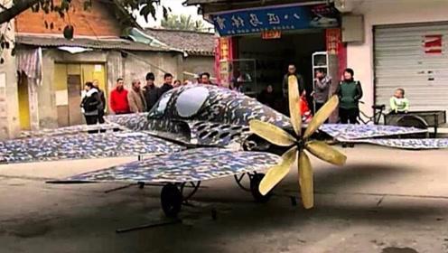山西小伙9年花费21万元,自制迷彩飞机,专家看完被震撼了