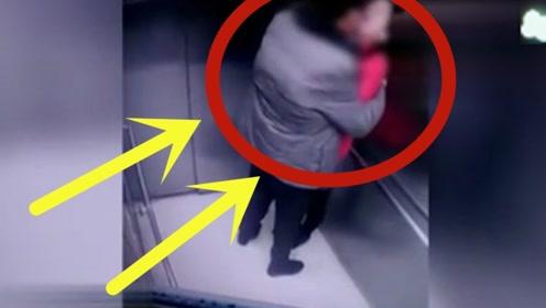 大叔大妈在电梯内激吻,大叔侄子突然闯进来,场面瞬间尴尬!