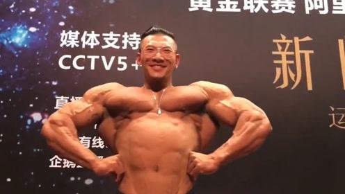 中国第一肌肉巨兽,1米88的身高240斤体重,曾健身房撸铁撸到哭