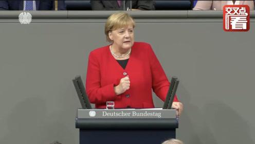德国总理默克尔:抵制中国华为5G将成为欧洲最大危险之一