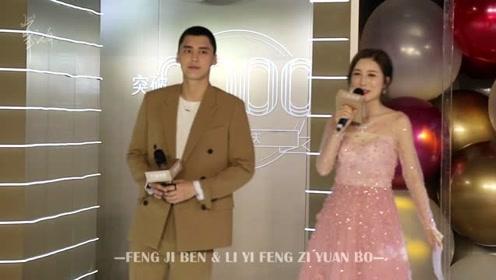 李易峰浪漫开场白:很高兴带着北京的初雪来见大家