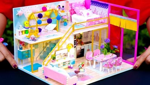 创意微型制作:搭建漂亮小别墅