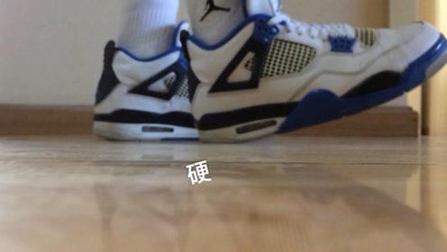 球鞋分享:AJ4还配拥有缓震吗?穿了两年的板砖!