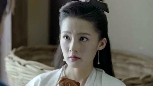 庆余年:林婉儿厨房偷吃被范闲抓到,范闲看到她后又惊又喜