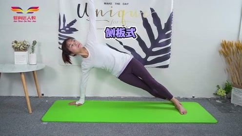 玩手机最喜欢的瑜伽动作,简直是健身,玩乐两不误