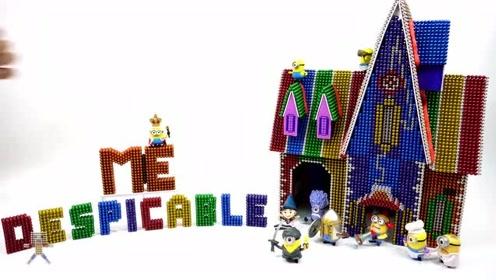 创意巴克球教程,七个小矮人的彩虹城堡,太酷了