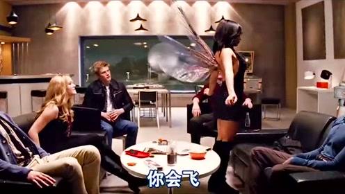 教授与万磁王召集变种人,看到最后召集狼叔,狼叔太酷了