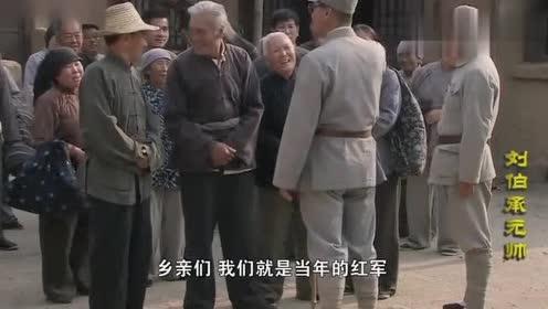 刘伯承:老百姓深受敌人压榨,看到刘伯承部队来,都躲起来