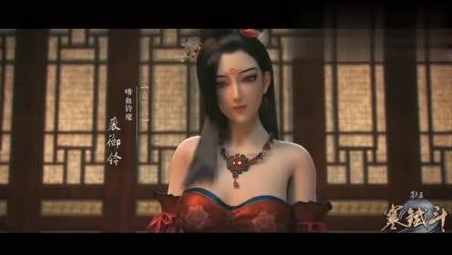 墓王之王:绝世美颜,一怒为红颜,这样的绝色美女喜欢吗?