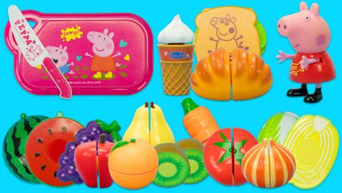 小猪佩奇水果蔬菜和面包切切乐玩具