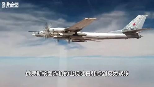 轰炸机飞临东海,苏35紧密护航,日韩战机升空应对