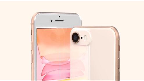 苹果良心了!iPhone SE2定价两千档,这是要跟国产手机抢市场?