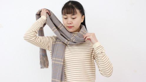 教你6种冬季围巾的戴法,保暖性好,走在街上回头率都变高