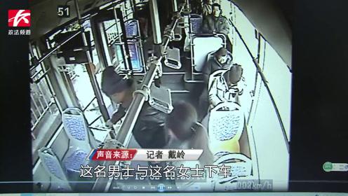 点赞!乘客遗落8000元救命钱,公交司机完璧归赵