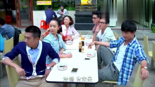 天生要完美:富二代学生蔡米,被学姐约吃饭,真让人羡慕