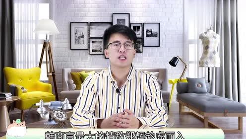 """佟年与韩商言分手,郑辉竟""""趁虚而入"""",但却并非真心喜欢佟年"""