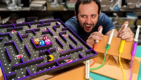 现实版吃豆人游戏机!老外用硬纸板DIY,网友:让我玩能玩一天!